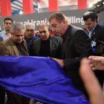 همزمان با آغاز بکار نمایشگاه صنعت نفت و حفاری خوزستان شرکت ملی حفاری ایران از پنج تجهیز و ابزار کاربردی در عملیات حفاری و دو کتاب رونمایی کرد