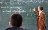 تعیین تکلیف ۱۰۰ هزار نیروی غیررسمی در آموزشوپرورش
